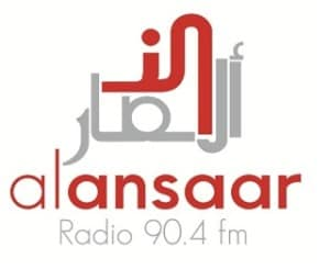 Radio Alansaar 103.0 FM South Africa Online